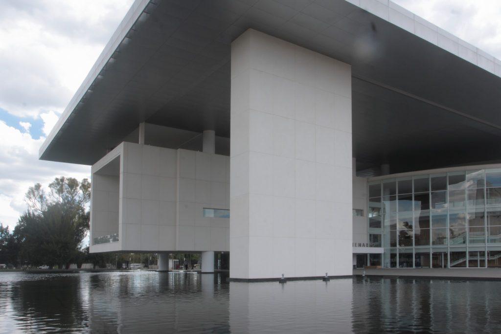 Teatro Del Bicentenario - 17